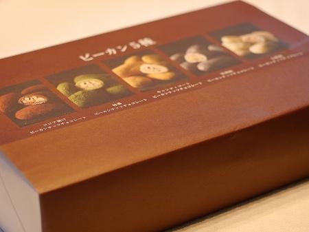 161101贈り物 (2)