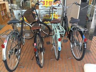 高校生自転車