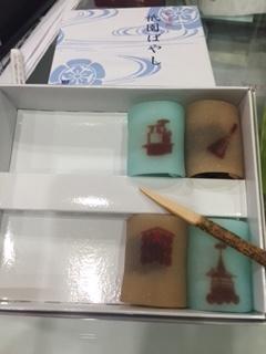 祇園祭お土産