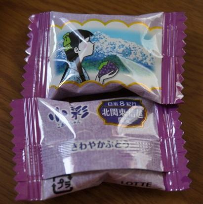 紫色の可愛らしい個包装