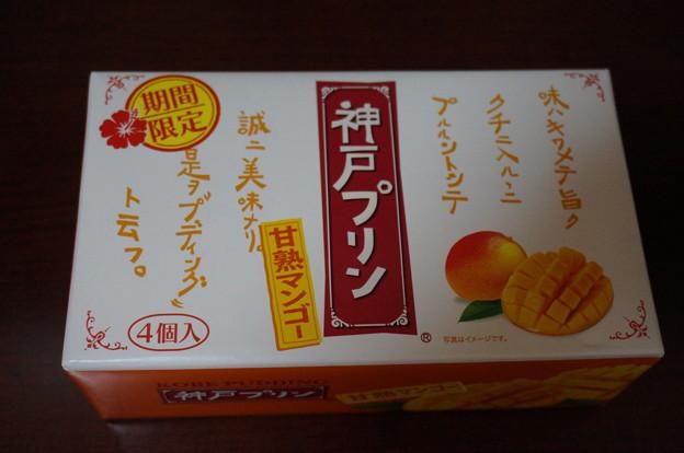 神戸プリン(完熟マンゴー)外箱