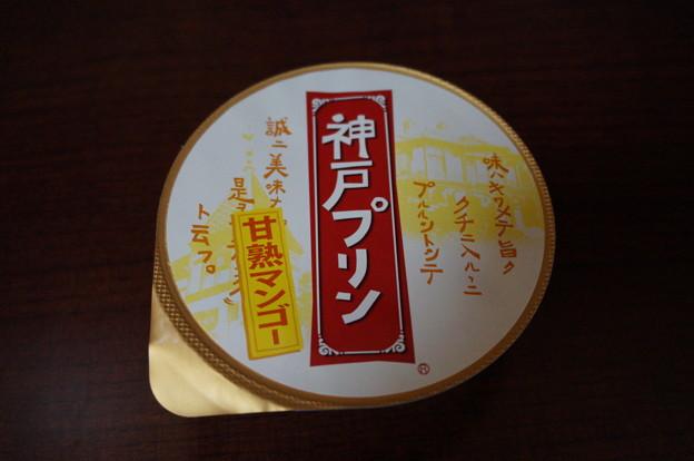 神戸プリンのビジュアル