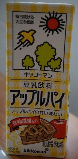 豆乳飲料アップルパイ