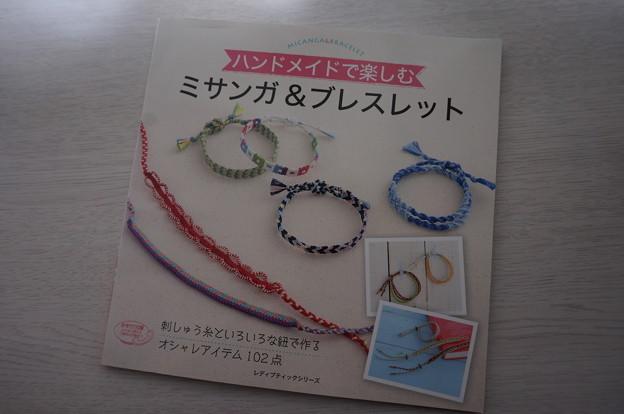 教科書も買いました(*^^)v
