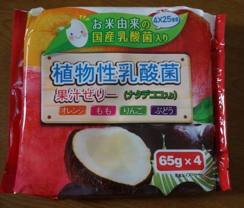 植物性乳酸菌果実ゼリー
