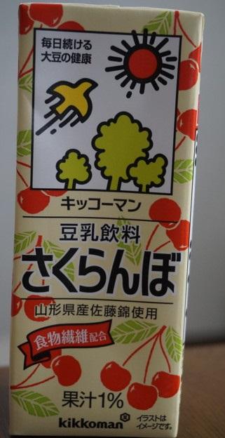 豆乳飲料さくらんぼ