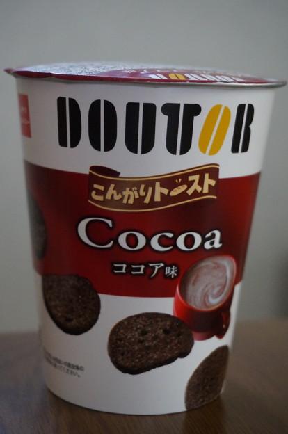 ドトール こんがりトースト ココア
