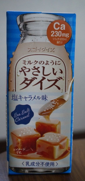 ミルクのようにやさしいダイズ 塩キャラメル