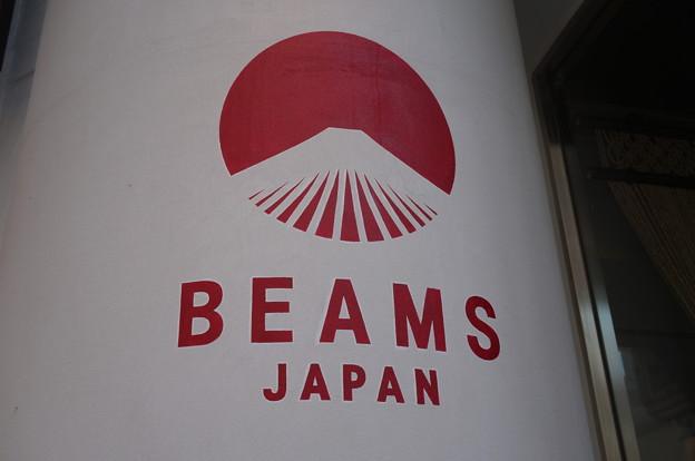 ビームスジャパン ロゴ