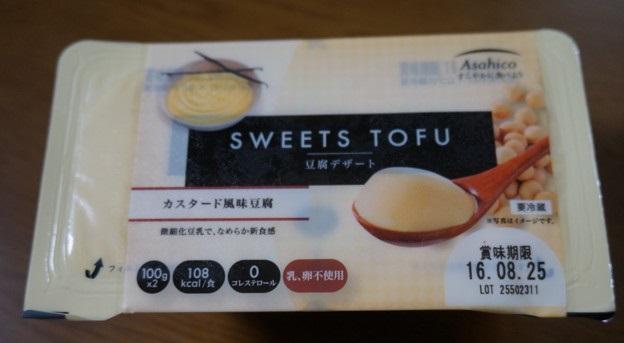 SWEETS TOFU