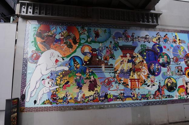 手塚治虫先生の壁画