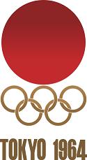 東京1964エンブレム
