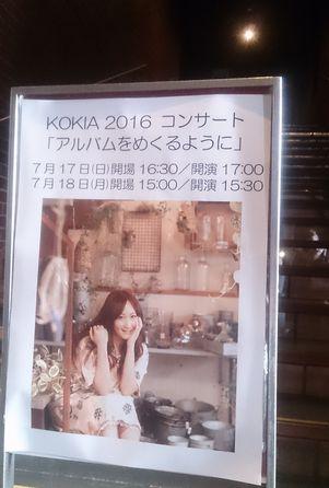 2016-07-17-15-46-47_photo.jpg