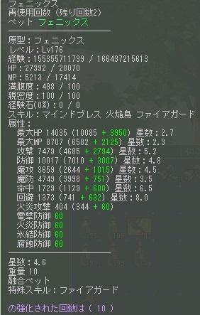cap0025.jpg