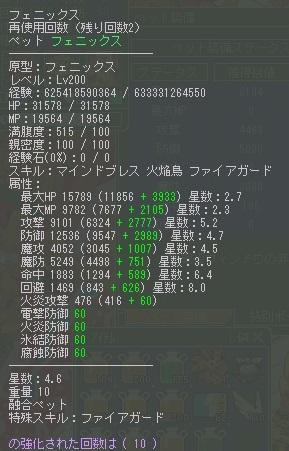 cap0044.jpg