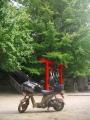 012DSCF1562.jpg