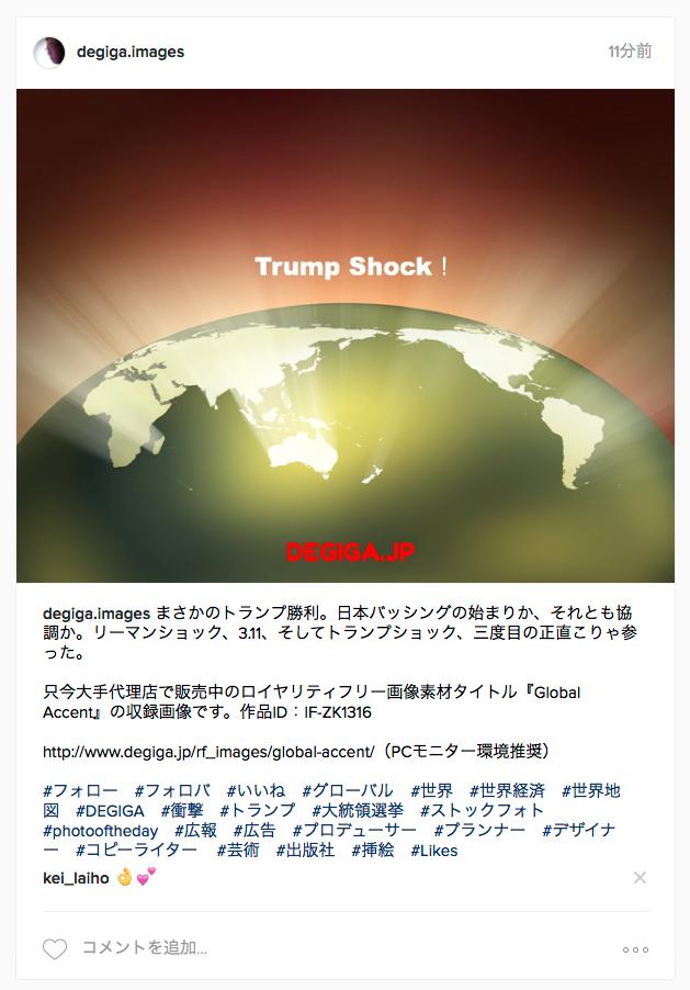 CGタイトル『Global Accent』よりInstagram投稿画像