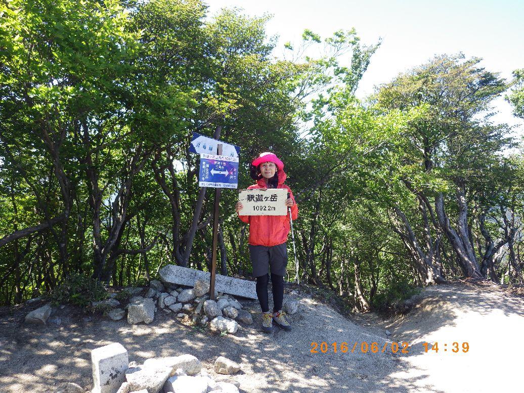 釈迦ガ岳頂上