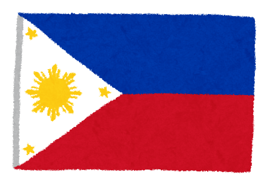 Philippines.png~いらすとや