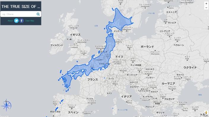 日本 の 国土 面積 統計局ホームページ/日本の統計 2021-第1章