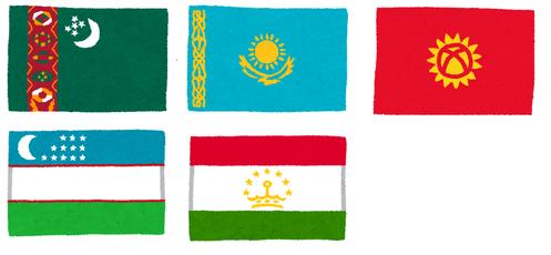 中央アジア5か国カザフスタン・トルクメニスタン・ウズベキスタン・タジキスタン・キルギス