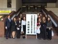 日本臨床歯周病学会九州支部 2016-11-6