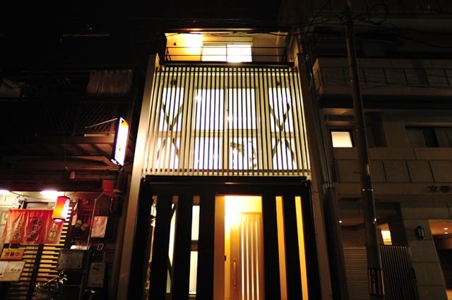 注文住宅 京都 京都市 東山区 和モダン 狭小住宅