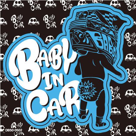 baby_in_car_bl.jpg