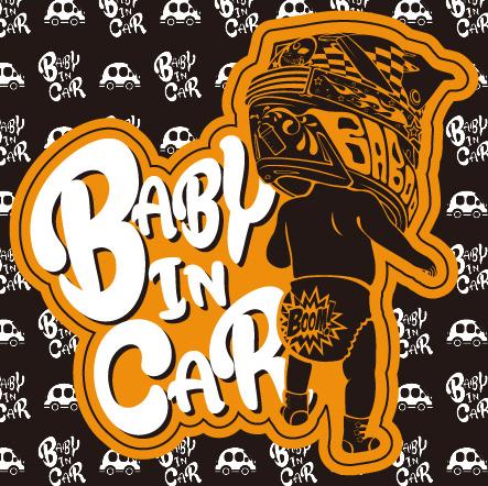 baby_in_car_or.jpg