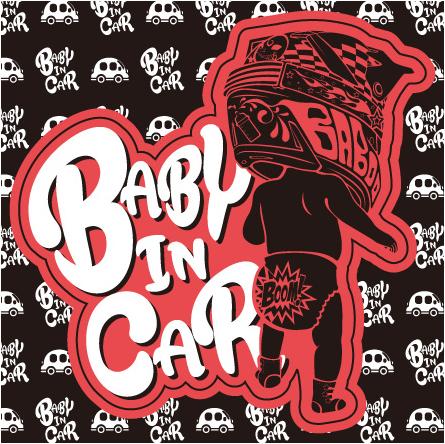 baby_in_car_re.jpg