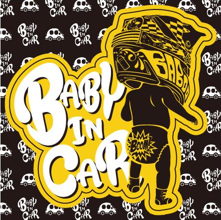 baby_in_car_ye.jpg
