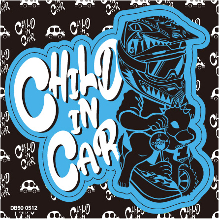 child_in_car_bl.jpg
