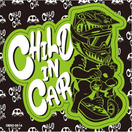 child_in_car_gr.jpg