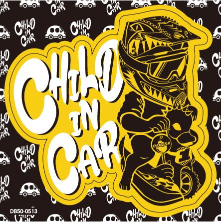 child_in_car_ye.jpg