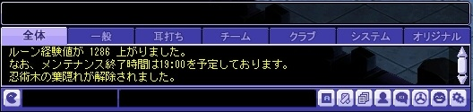 TWCI_2016_7_29_18_20_21.jpg