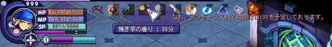 TWCI_2016_7_29_18_20_35.jpg