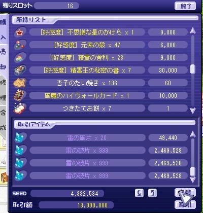 TWCI_2016_8_24_0_50_19.jpg