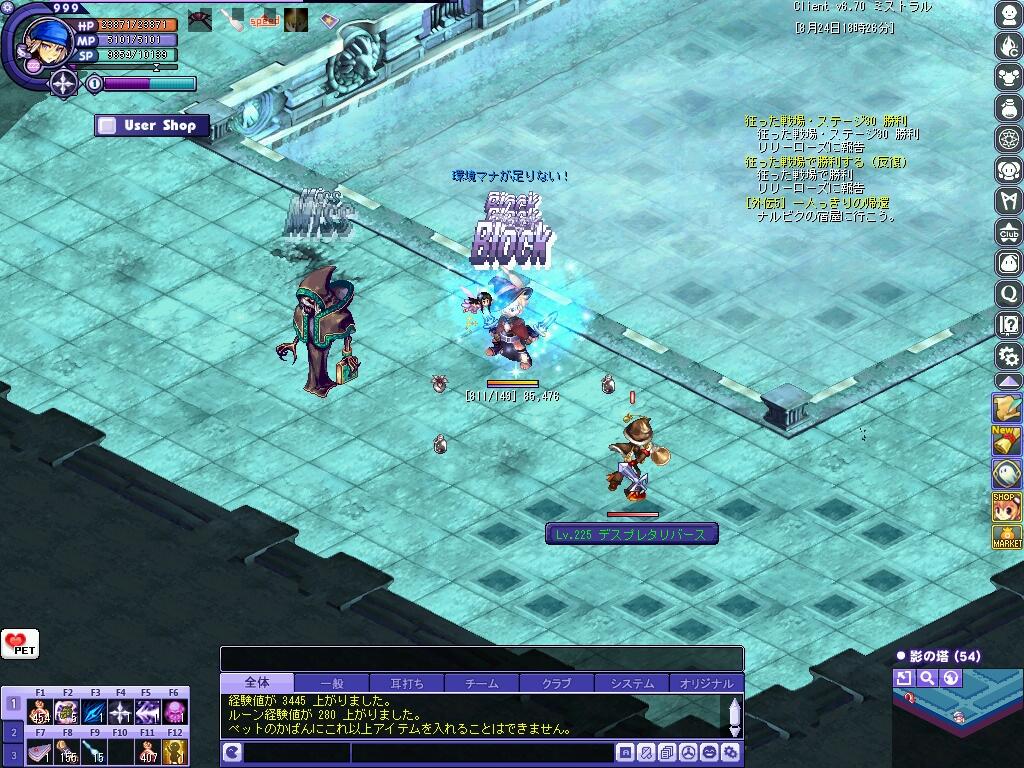 TWCI_2016_8_24_18_26_5.jpg