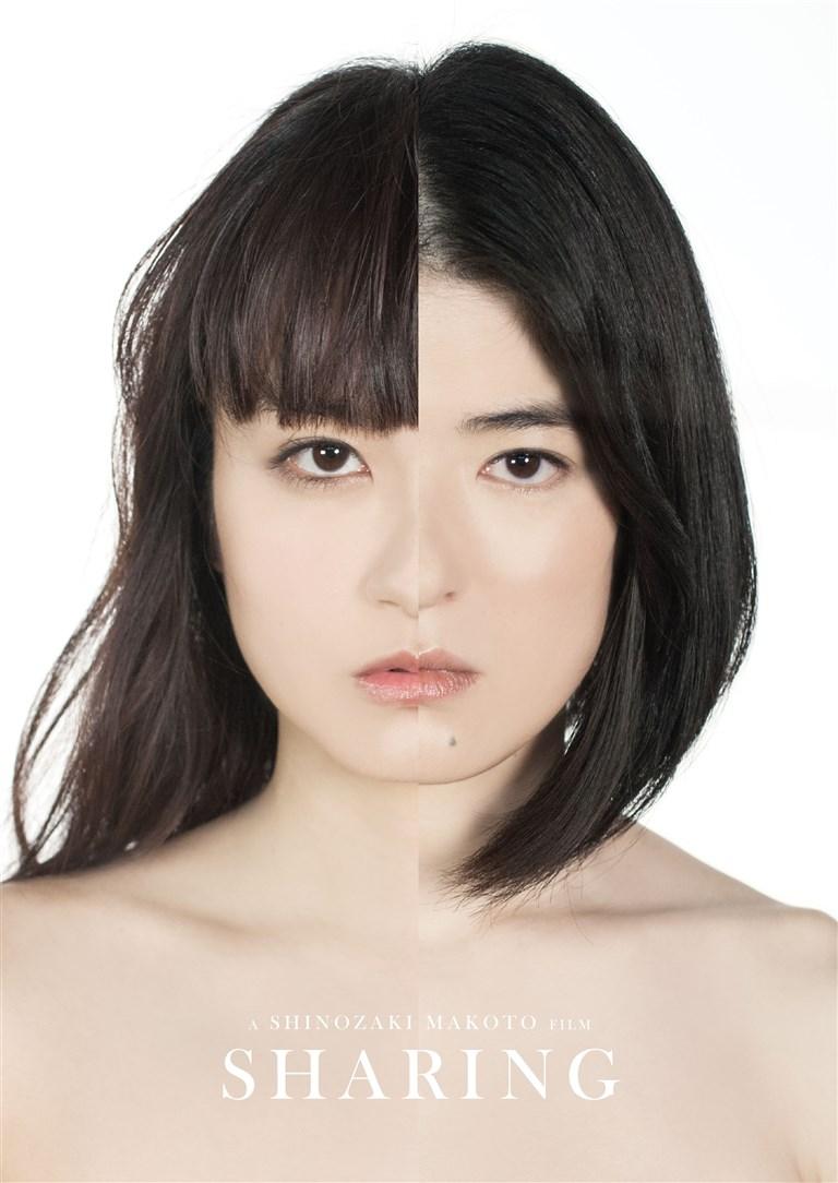 『SHARING』 瑛子と薫が対峙する場面では、最後にベルイマンの『仮面/ペルソナ』のような分割画面に……。