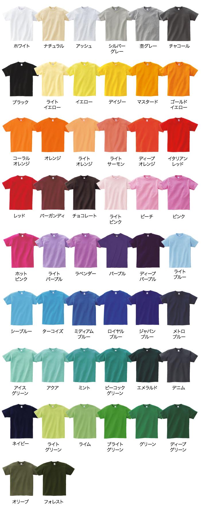 085-cvt_color-thumb-700x1780-244.jpg
