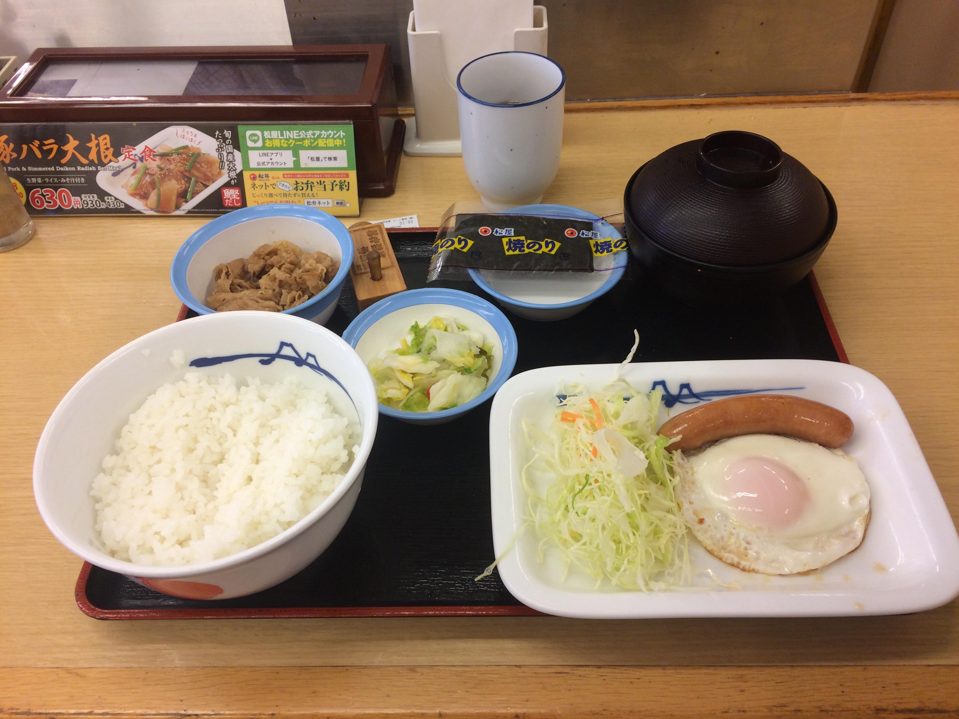松屋 ソーセージエッグ定食 400円