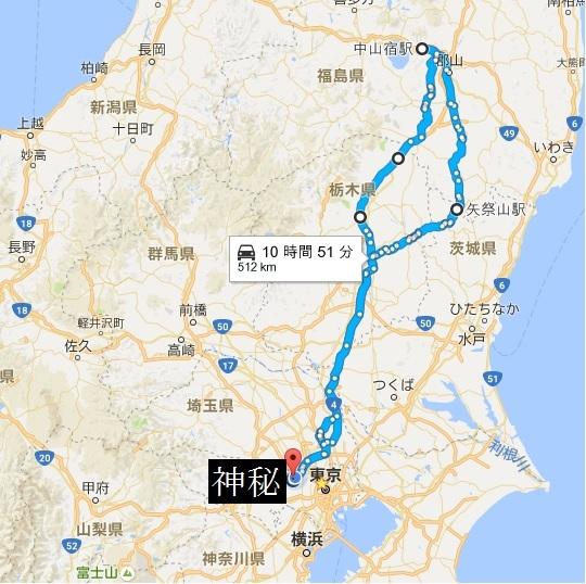 【遠征記録】281112走行マップ