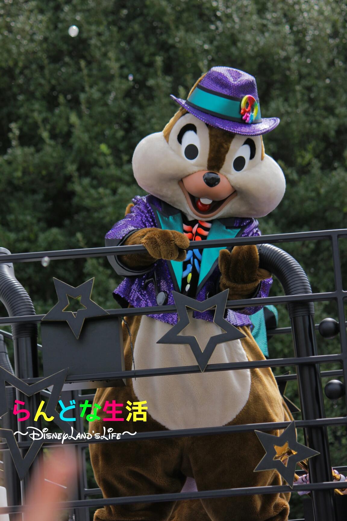 Halloween16_チップ001.jpg