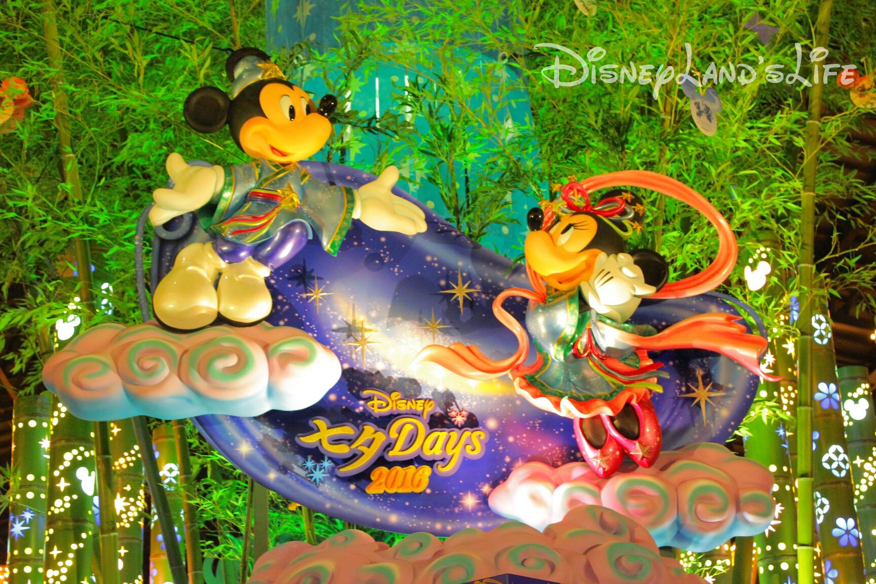 tanabata16_012.jpg