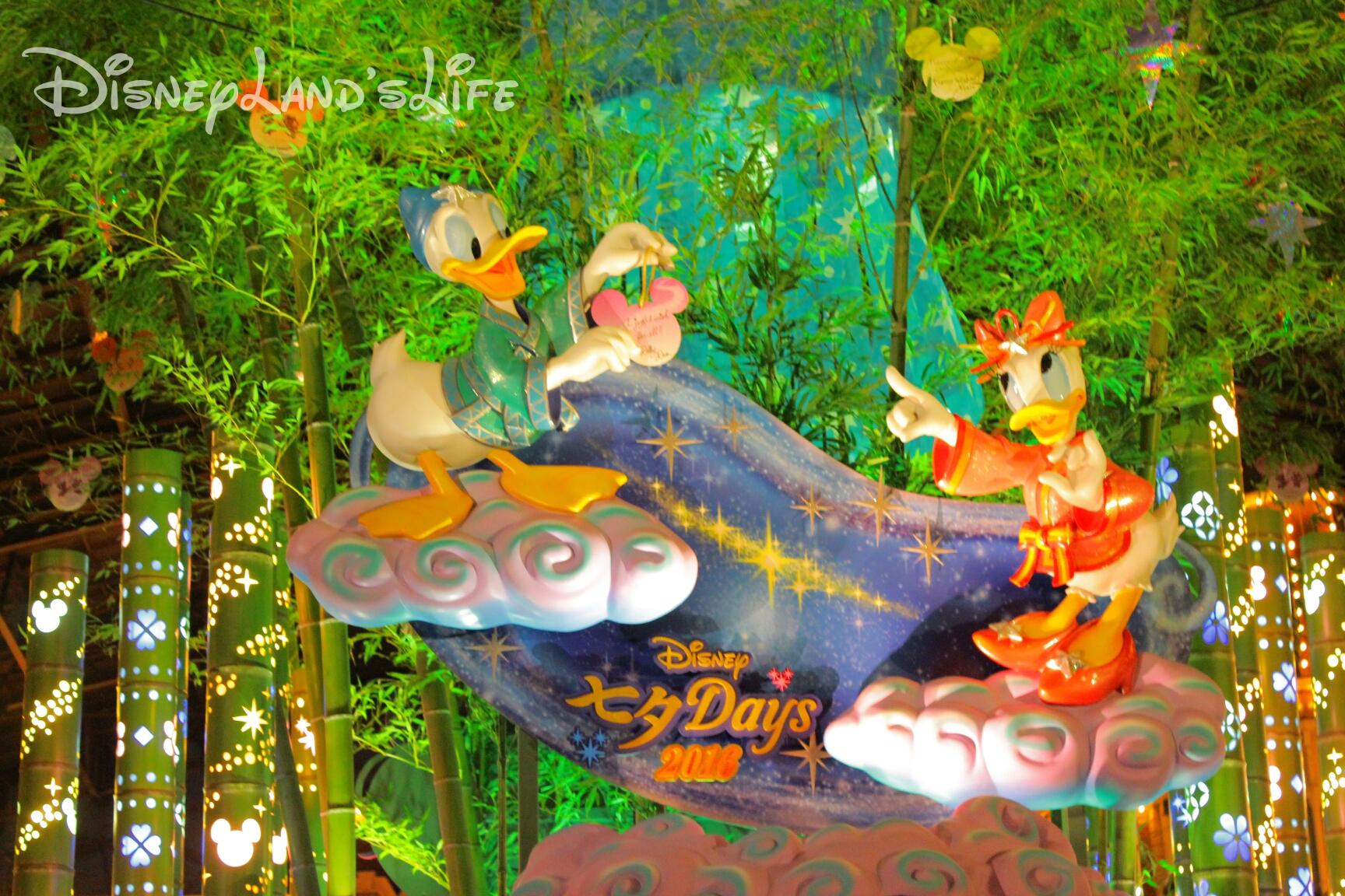 tanabata16_014.jpg