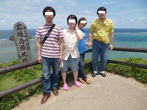 20160608_01.jpg
