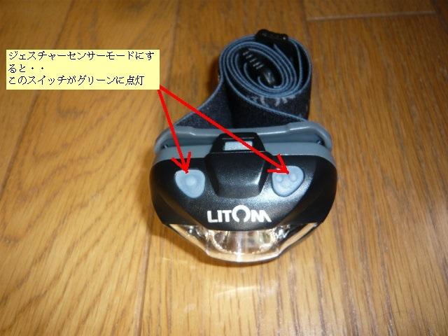 P1080965[1B]