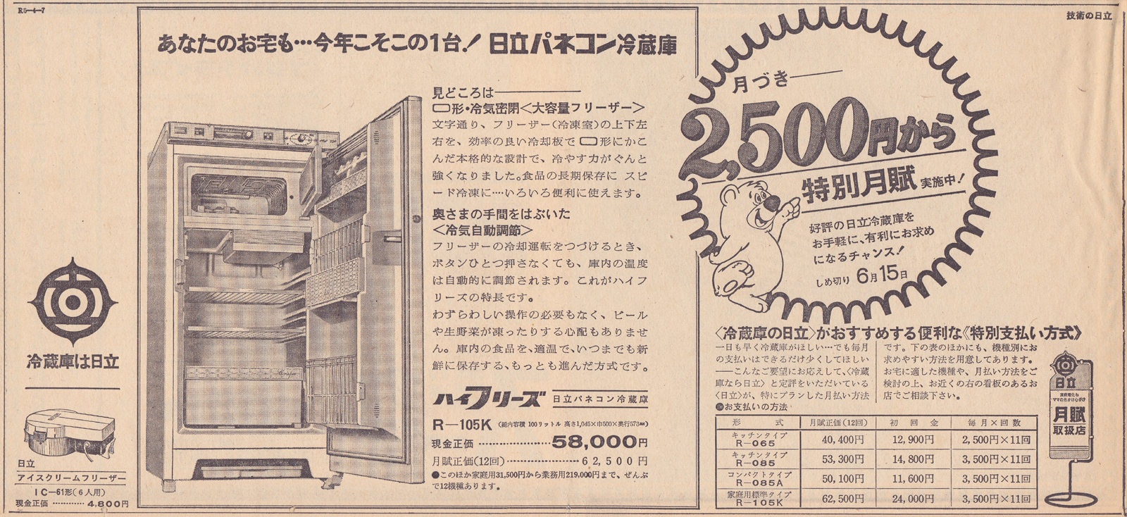19650418c.jpg