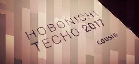 hobonichi2017-top-01