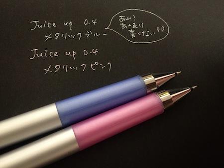 juiceup-metal-pinkblue-black